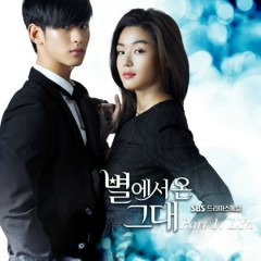 You Who Came From The Stars OST Part.1