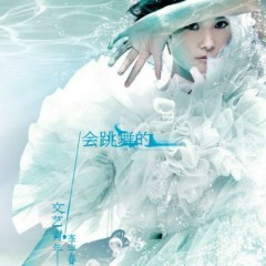 会跳舞的文艺青年/ The Formidable Youth Dancing Artiste - Lý Vũ Xuân
