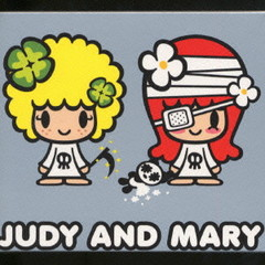 The Great Escape ~ Complete Best ~ (CD2) - Judy and Mary