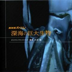 NHK Shinkai Project Original Soundtrack (CD2)
