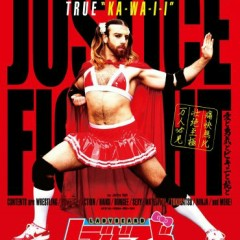 LadyBeard Justice Fight - Ai to Yuki to Bikini to Hige to -