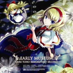 EARLY MUSEUM Guri TOHO Remixes BEST Second