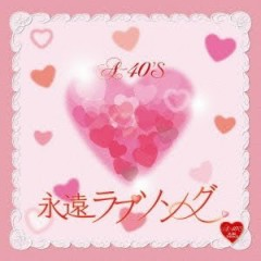 A-40 Eien Love Song