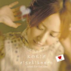 Aigakikoeru ~listen for the Love~ - Kokia