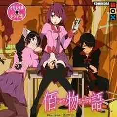 Bakemonogatari Drama - Hyakumonogatari CD2