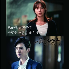 Endless Love OST Part.3 -                                  HOMME