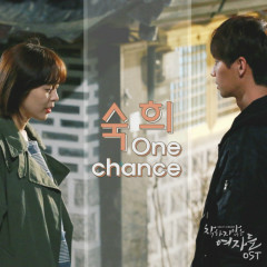 Unkind Woman OST Part.5