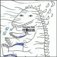 Napple Tale Fairy(CD1) - Yoko Kanno
