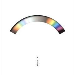 虹 / Rainbow