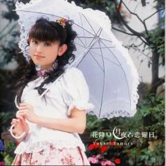 Hana Furi Tsukiyo to Koiyoubi. (花降り月夜と恋曜日) - Tamura Yukari