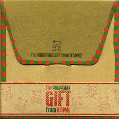 The Christmas Gift From DBSK - DBSK