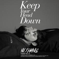 Keep Your Head Down (Repackage) - DBSK