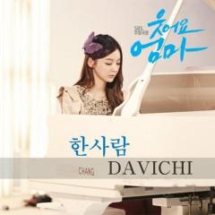 Smile, Mom OST Part.8 - Davichi