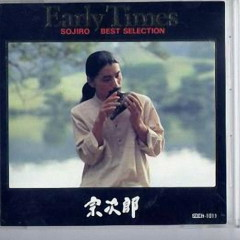 Early Times / 宗次郎