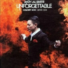 Unforgettable Concert (CD3)
