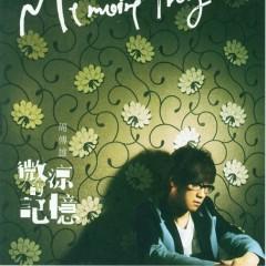 微涼的記憶/ Peu De Mémoire
