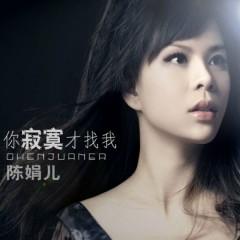 你寂寞才找我/ Ni Ji Mo Cai Zhao Wo - Trần Quyên Nhi