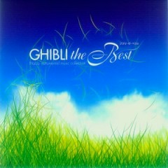 Ghibli the Best (CD2)