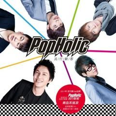 首張同名全創作專輯/ PopHolic - PopHolic