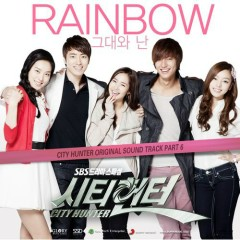 City Hunter OST Part.6