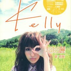 超给丽 Ep/ Kelly Ep  - Phan Gia Lệ