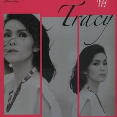 時空寄情 精選/ Shi Kong Ji Qing  Jing Xuan (CD4) - Hoàng Oanh Oanh