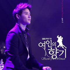 Scent Of Woman OST Part 2