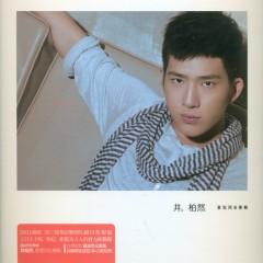 首張同名專輯/ Jing Bo Ran Debut Album