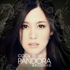 潘多拉的月光盒/ Pan Duo La De Yue Guang He