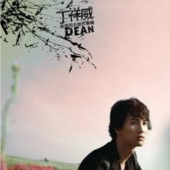 首張同名專輯/ Debut Album - Đinh Tường Uy
