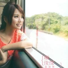 琳俊傑/ Lin Jun Jie