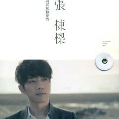 別再驚動愛情/ Let's Not Fall In Love Again - Trương Đông Lương