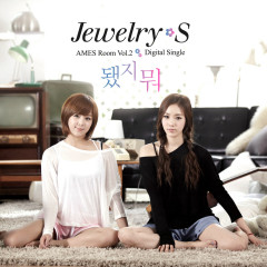 AMES Room Vol.2 - Jewelry S