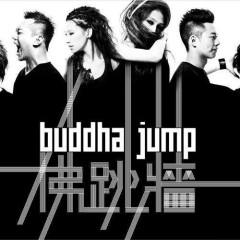 Buddha Jump Album - Buddha Jump