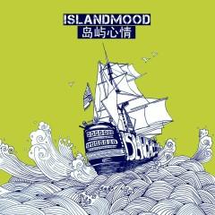 同名專輯/ Island Mood - Đảo Tự Tâm Tình