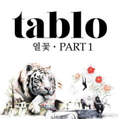 Fever's End (Part 1) - Tablo
