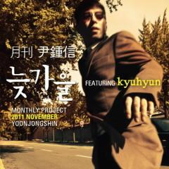 Autumn - Yoon Jong Shin,KYUHYUN