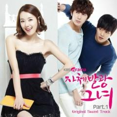 Sunshine Girl OST Part.1