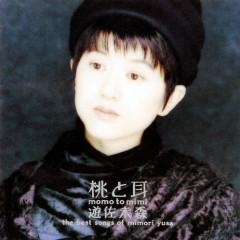 桃と耳 (Momo to Mimi) - Yusa Mimori