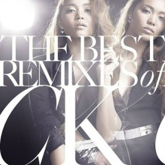 The Best Remixes of Crystal Kay Part I
