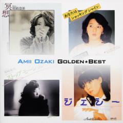 Golden☆Best  - Amii Ozaki