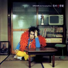 Kiyoshiro Imawano Little Screaming Revue Fuyu no Juujika - Kiyoshiro Imawano