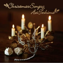 Christmas Songs ~ Aoi Teshima
