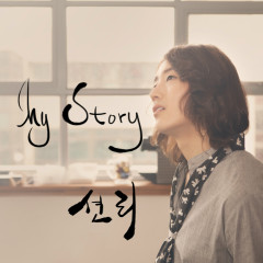 My Story - Sean
