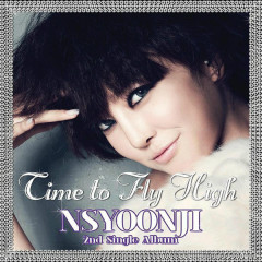 Time to Fly High - NS Yoon Ji