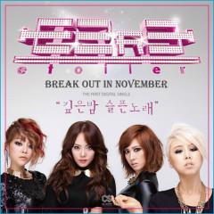 Break Out In November - E2RE