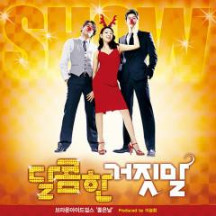 Sweet Lies OST - Brown Eyed Girls