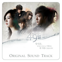 49 Days - Premium Package CD2 - Navi,Jung Il Woo,Kim Jung Gyu,Re-New,J-Symphony,Various Artists