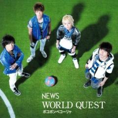 WORLD QUEST / Pokopon Pekorya - NEWS