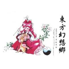 Touhou Gensoukyou - Lotus Land Story (CD2)